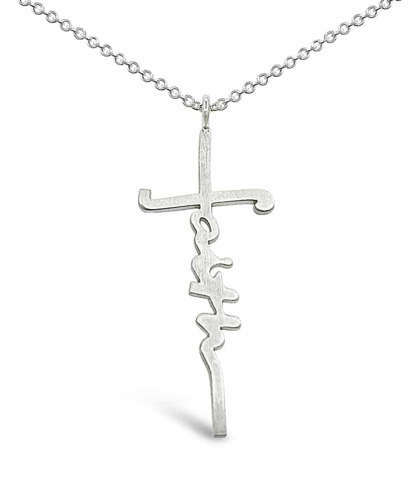 Brinker's Jewelers Faith Necklace